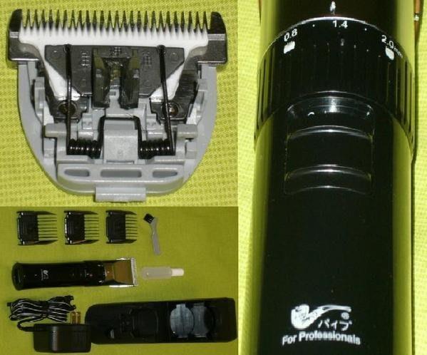 ~e世代 PiPe牌ER168H八段式西德陶瓷刀頭寵物電動剪毛器人貓狗兔鼠電剪刀理髮電推剃刀