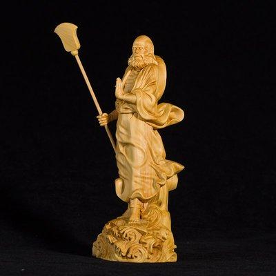 精品小葉黃楊木雕刻中式家居裝飾工藝品禅意達摩羅漢佛像原木擺件