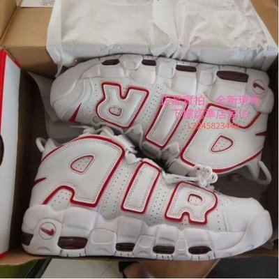 """Nike Air More Uptempo """"Renowned Rhythm"""" 皮蓬 白紅 鞋 921948-102"""