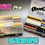 【ToolBox】《360pcs盒裝~ 彩》熱收縮套管/ 熱...