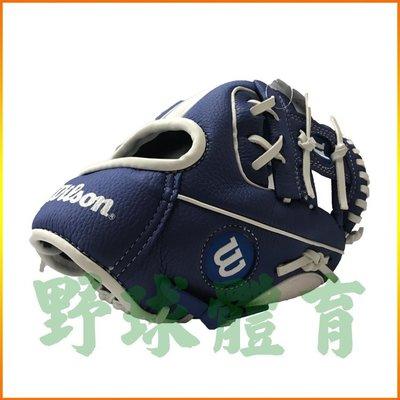 WILSON 兒童手套 A200 道奇 藍白 WTA02RB16LAD