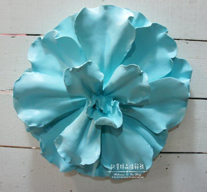 ~*歐室精品傢飾館*~鄉村風格 INS 簡約 立體 冷瓷 花朵 花牆 壁飾 牆面 布置 居家 民宿 水藍 大~新款上市~