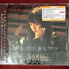 SARD UNDERGROUND Sugoshizutsu Sugoshizutsu (日版初回限定盤CD+DVD)