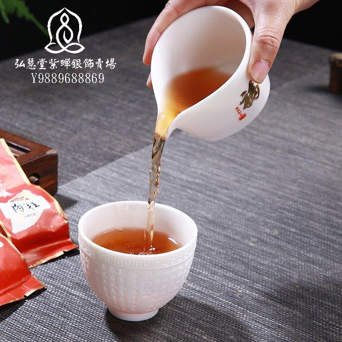 【弘慧堂】 羊脂白玉心經功夫茶杯酒杯大號陶瓷單杯主人杯供奉水杯手工品茗杯(一組2個)