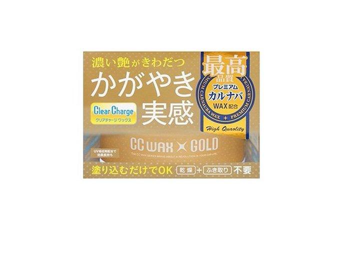 《達克冷光》Prostaff CC黃金級固體蠟 S129