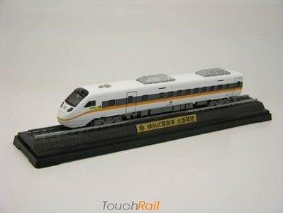 【喵喵模型坊】TOUCH RAIL 鐵支路 1/150 TAROKO太魯閣號紀念車 (NS3513)