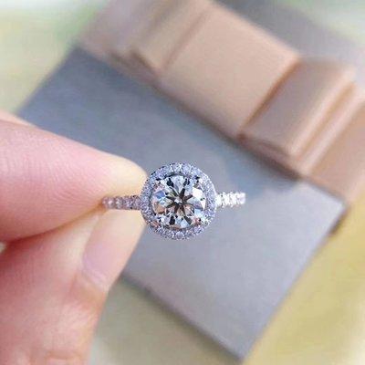 八心八箭【0.703ct 南非鑽石戒指💍 F-G color, VS 級別, 18K白金鑲嵌】珠寶首飾介指吊墜吊咀