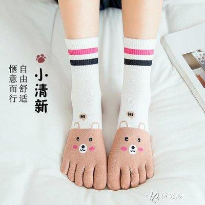 【蘑菇小隊】五子襪五指襪子男女士中筒襪短襪冬季純棉腳趾襪防臭秋冬款分趾船襪可愛-MG42377