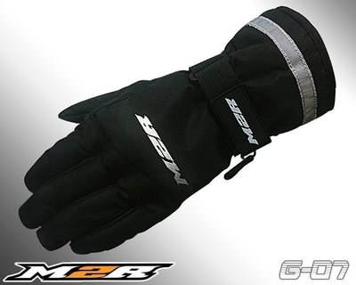 [小齊安全帽] M2R手套|G07 / G-07 ☆保暖防寒☆ 防水手套 保暖手套 防風 柔軟舒適
