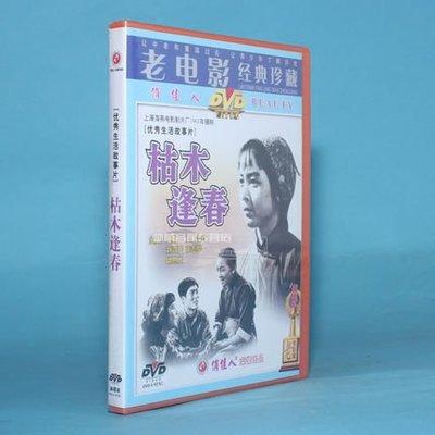中國電影 枯木逢春(1碟)DVD