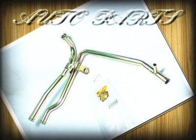 線上汽材  正廠 鐵水管/接水幫浦 FREECA 2.0 噴射版   其他車款歡迎詢問
