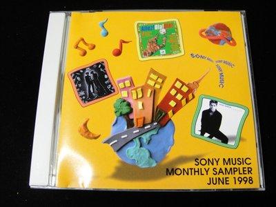 【198樂坊】 SONY MUSIC MONTHLY SAMPLER JUNE1998(My All..)CF