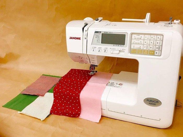 【優質服務品質保證】車樂美 JANOME 縫紉機 A8000 全新公司貨 可議價『請看關於我,來電享有勁爆價』