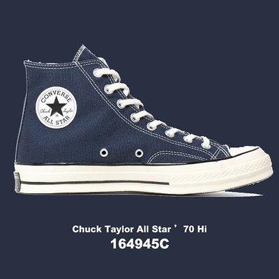 【QUEST】CONVERSE ALL STAR 1970 匡威 三星標 高筒 帆布 男女靛色(深藍) 164945C