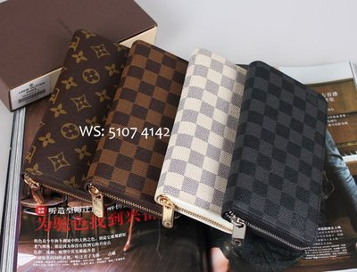 LV 經典棋盤格老花錢包男女通用長款拉鏈手拿包銀包 N60015 Wallet
