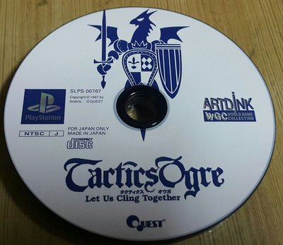 PS1 GAME-- CARTICS OGRE  ~ 二手