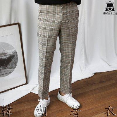 韓國FJORD-FIT空運Looking4 高品質格紋美學套裝西裝褲 韓貨韓製 Key泰民 EXO SUHOA 韓潮著衣