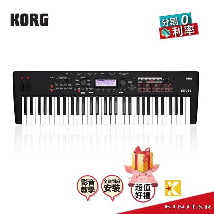 【金聲樂器】Korg Kross 2 61鍵 合成器鍵盤 附琴架