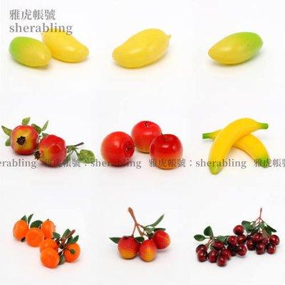 (MOLD-A_102)仿真水果假蔬菜模型戶外裝飾道具仿真塑料蘋果荔枝芒果香蕉櫻桃串