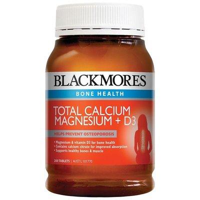 補貨中 澳洲 Blackmores 澳佳寶 鈣 & 鎂 + 維生素D3 200顆