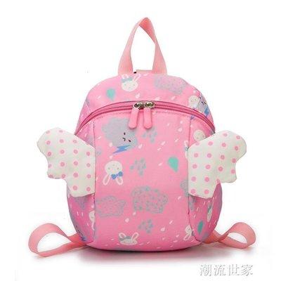 防走失包嬰幼兒童背包幼兒小書包女可愛1-3歲寶寶包包幼兒園雙肩