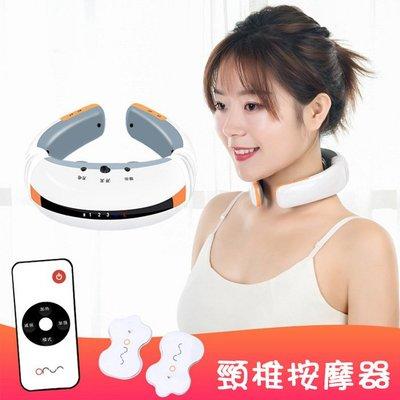 糖衣子輕鬆購【WE00010】智能頸椎按摩器電磁頸椎理療儀多功能頸部按摩器-遙控器版