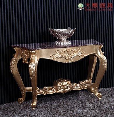【大熊傢俱】G009 新古典玄關櫃 化妝台 展示桌 邊桌 玄關櫃 花架 歐式