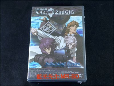 [DVD] - 攻殼機動隊 S.A.C 2nd GIG Individual Eleven 雙碟特典版 (普威爾公司貨)