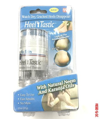 Heel Tastic 腳底按摩膏 修護膏 美腳膏 護腳膏57g