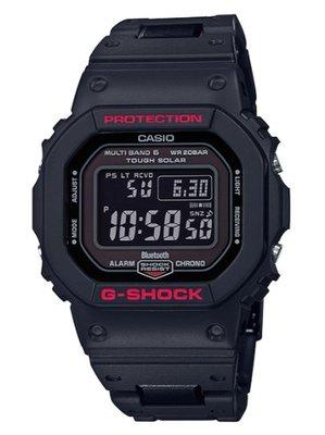 【萬錶行】CASIO G-SHOCK 領先潮流太陽能電波運動腕錶  GW-B5600HR-1