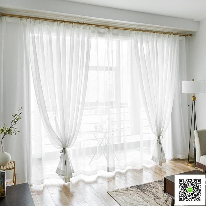 門簾 窗簾紗簾陽台白色客廳臥室定制成品簡約現代隔斷裝飾白紗窗紗飄窗