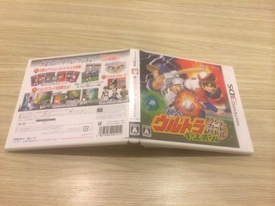 N3DS 3DS 超人棒球卡片對戰 純日版 售 1350