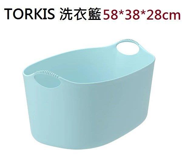 ☆創意生活精品☆IKEA TORKIS  軟質 洗衣籃(藍色)  58*38*28cm