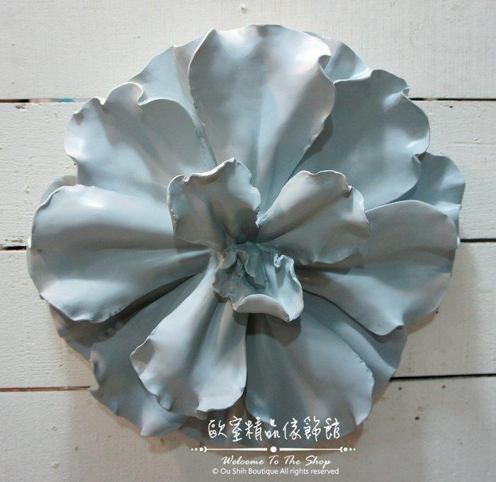 ~*歐室精品傢飾館*~鄉村風格 INS 簡約 立體 冷瓷 花朵 花牆 壁飾 牆面 布置 居家 民宿 灰藍 大~新款上市~