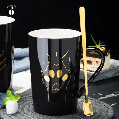 奇奇店-網紅貓爪杯子創意陶瓷水杯帶蓋勺...