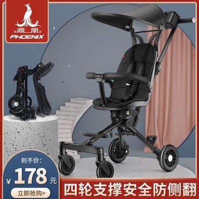 溜娃神器手推車嬰兒雙向高景觀帶寶寶遛娃輕便攜可折疊兒童溜娃車