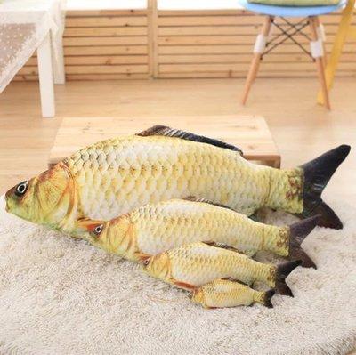 暖暖本舖 仿真鯉魚抱枕 錦鯉 毛絨玩具...