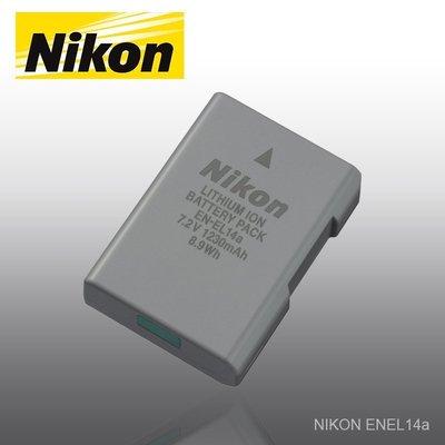 出清特價【原廠NIKON ENEL14 EN-EL14a EL14a電池 平輸 】D5200 D5100【WEL14A】