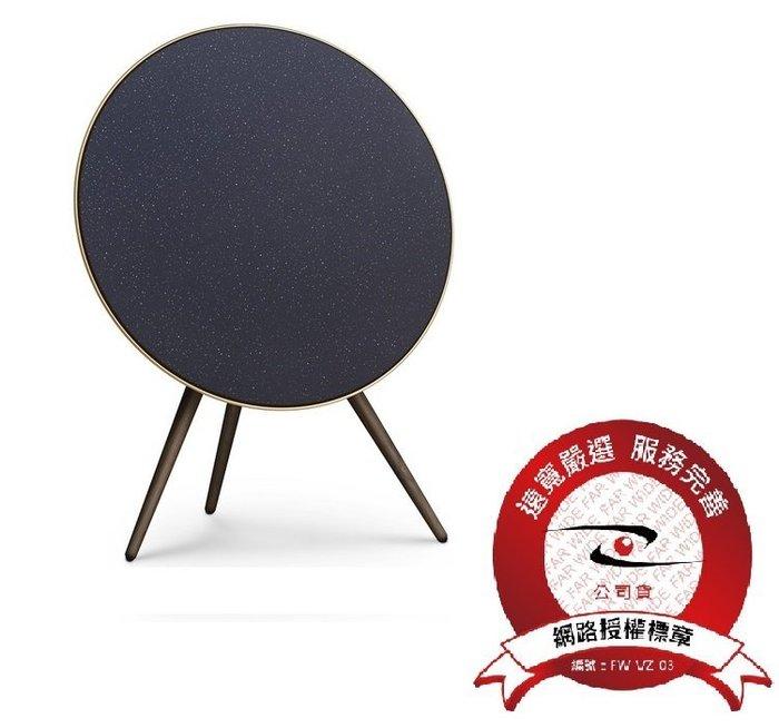 可議價 視聽影訊 遠寬公司貨保固 B&O Play Beoplay A9 MK4 星塵藍 藍牙 wifi 無線藍芽喇叭