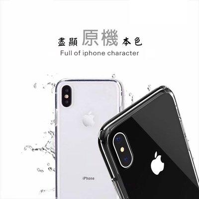 9H納米防刮背蓋 5.8吋 iPhone X/iX 雙料防震 防刮 透明 保護殼/保護套/手機套/手機殼
