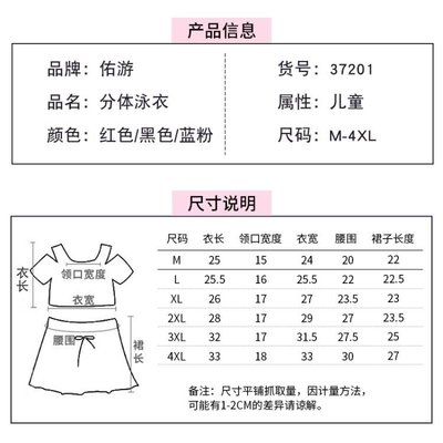 兒童泳衣女孩分體裙式泳裝韓國中大童運動款可愛公主游泳裝Y-優思思