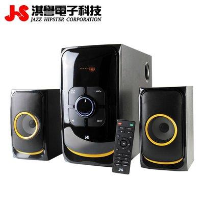 【名展影音/台北館】JS淇譽電子 JY3070 全木質藍牙喇叭