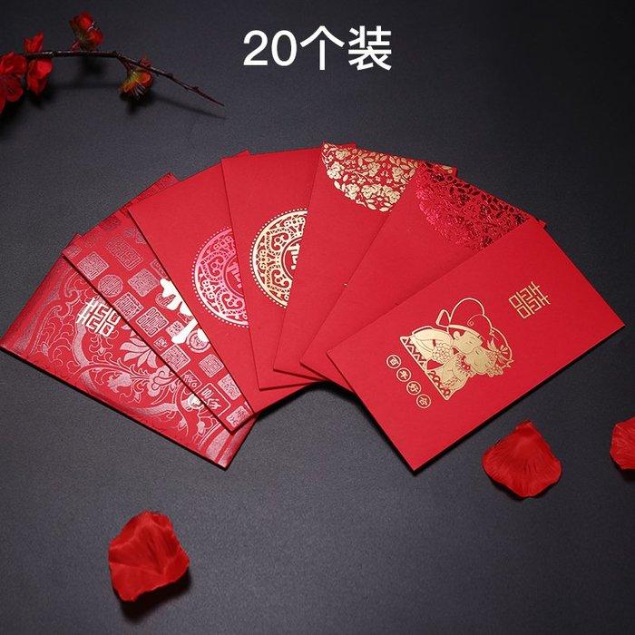 【berry_lin107營業中】煙雨集 2019創意婚禮結婚紅包 紅包袋 利是封 婚慶用品 20個裝