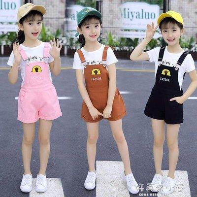 女童夏季背帶短褲套裝4-12歲中大童兒童短袖短褲吊帶褲兩件套純棉