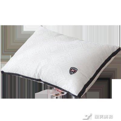 YEAHSHOP 提花全棉枕芯枕頭羽絲絨枕彈性好健康枕床上Y185