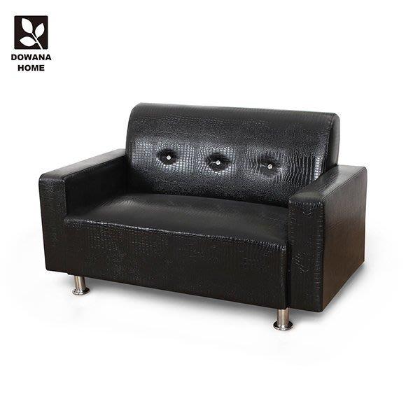 【多瓦娜】爵士JAZZ 雙人沙發/台灣製造/三色 185-DO