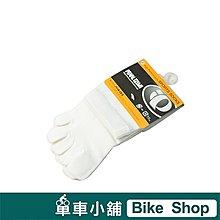 PEARL iZUMi 日本品牌 自行車專用五趾襪子 白色 L號 排汗 抗臭 單車 登山 健行