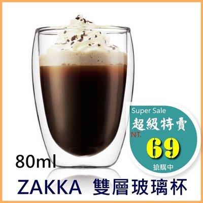 [愛雜貨] 雙層玻璃杯 真空保溫杯 保溫隔熱杯 高硼矽耐熱杯 80ml 星巴克
