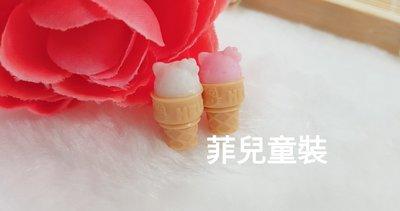 【菲兒♡童裝】82814 貓冰淇淋杯 樹脂貼飾 手機美容 髮飾貼片 貼飾  髮飾DIY 手作材料