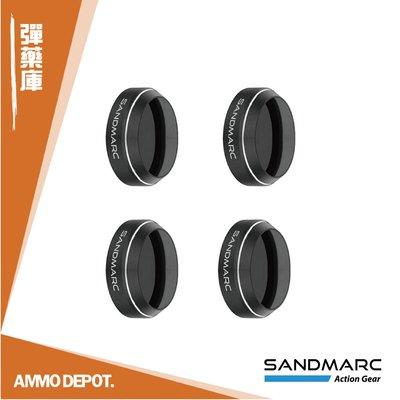 【AMMO DEPOT】 SANDMARC DJI Mavic Pro ND PL 進階版 濾鏡 套組 SM-240